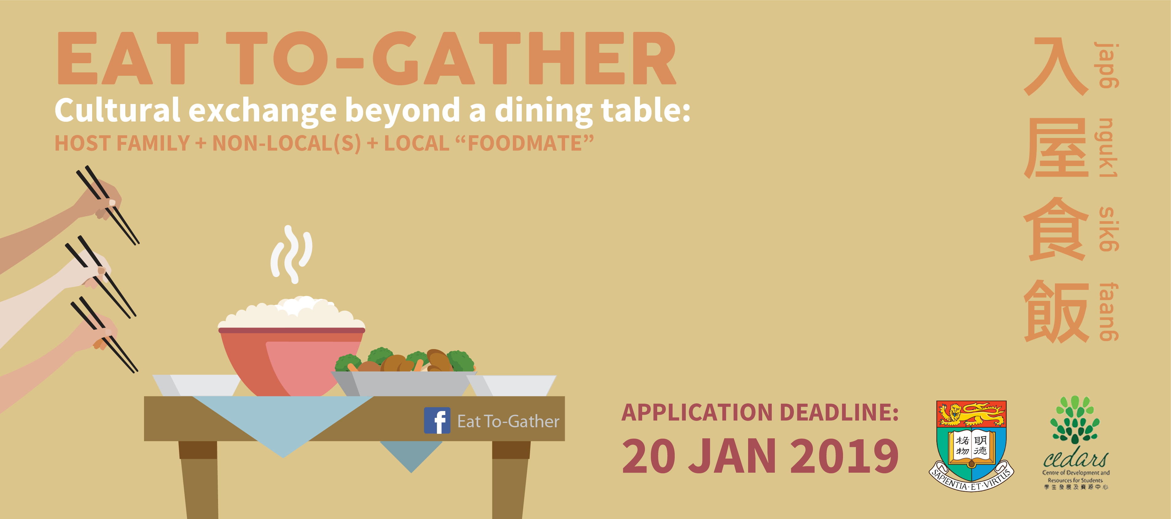Eat To-Gather Programme